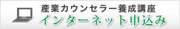 btn370_yosei