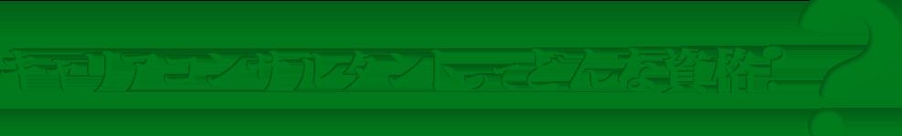 hd-title